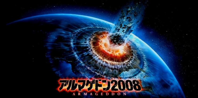 アルマゲドン2008 Comet Impact 2007