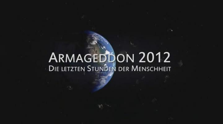 地球が燃えつきる日 Earth's Final Hours 2011