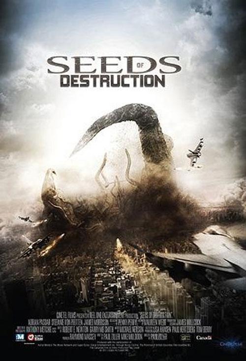 グランド・クロス シード・オブ・ディストラクション aka Seeds of Destruction