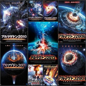 Mass Armagedons